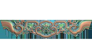 Mẫu khắc Dạ, Yếm, Triện